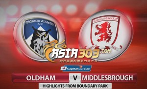 Oldham Athletic vs Middlesbrough