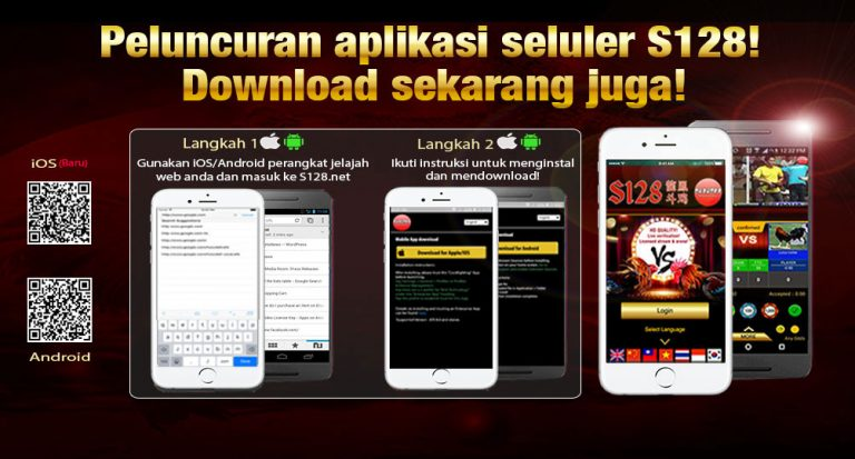 DOWNLOAD APK SABUNG AYAM S128